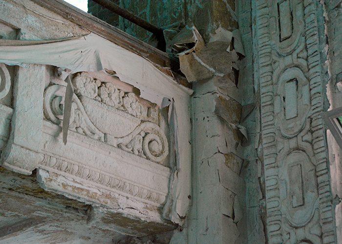 Beth-El Temple