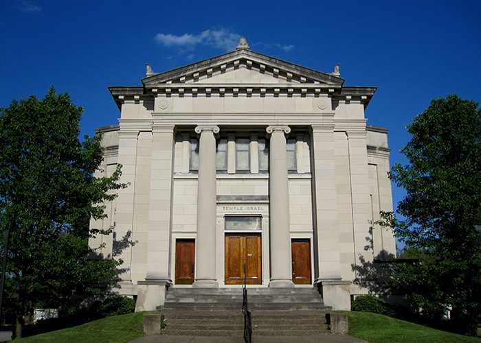 Temple Israel, Terre Haute