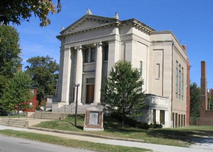 Temple Israel United Hebrew Congregation Terre Haute