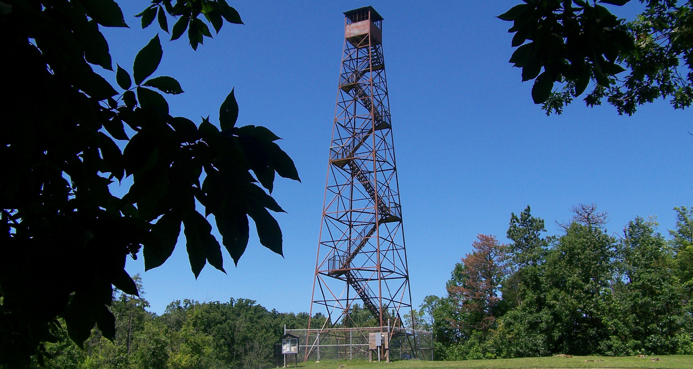 Ouabache Fire Tower
